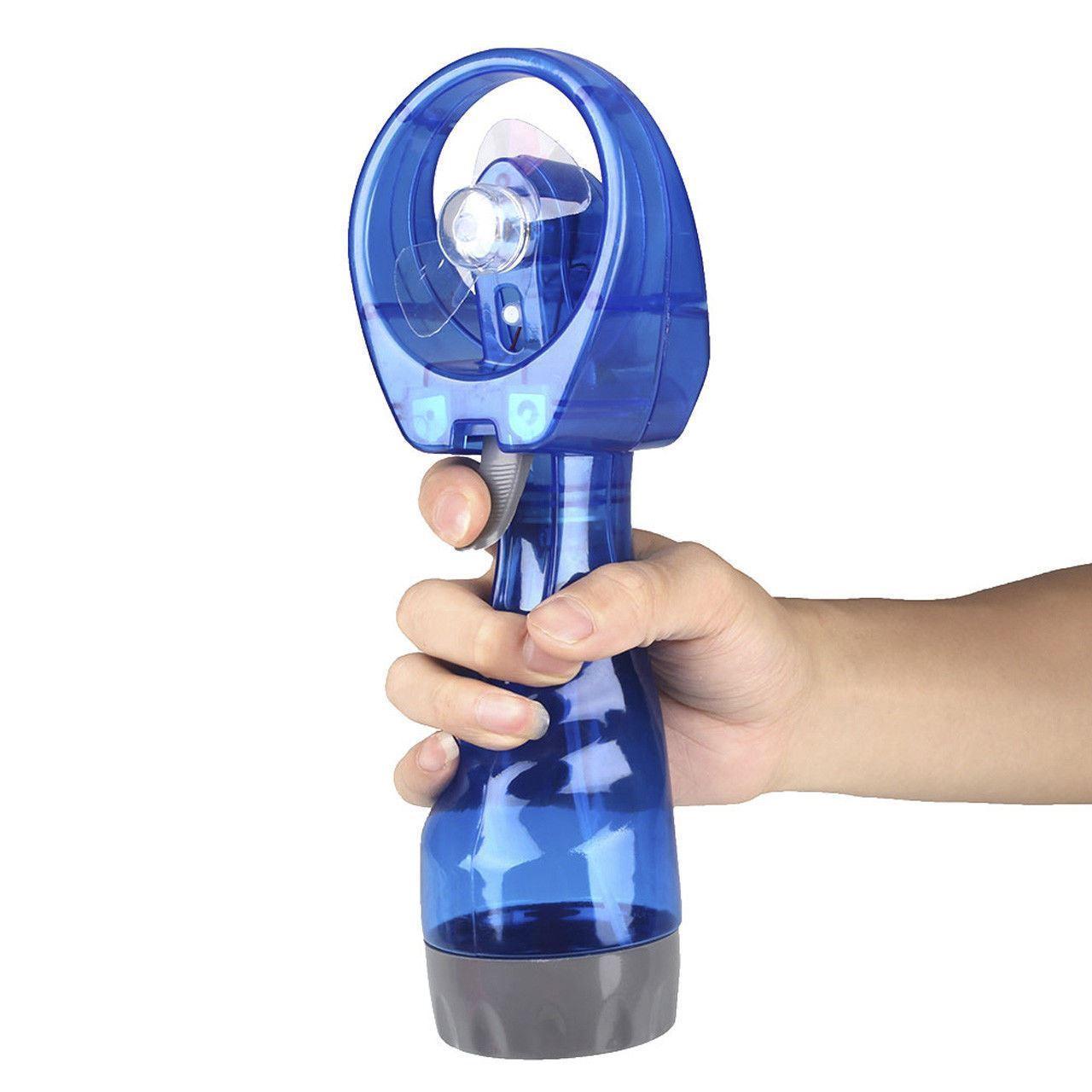 Portable Hand Held Battery Power Fan Air Water Mist Bottle